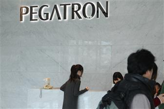 Pegatron+expects+a+strong+1H18