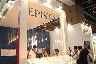 Epistar+expects+LED+industry+to+see+CAGR+of+8%25+over+the+next+3%2D5+years