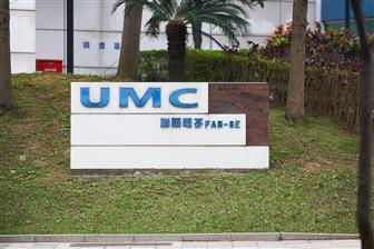 UMC+dismisses+charges+from+the+US