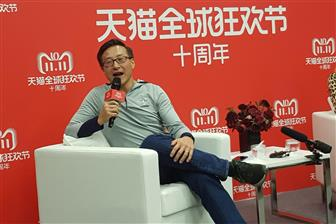Alibaba+Group+executive+vice+chairman+Joseph+Tsai