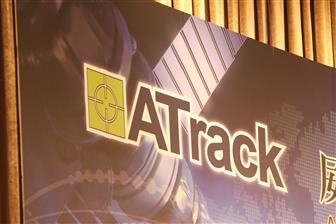 ATrack+to+begin+shipping+4G+LTE+trackers+to+Canada