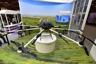 ITRI%2Ddeveloped+8%2Daxis+multi%2Duse+drone