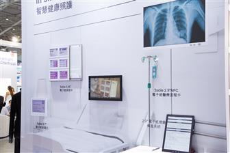 E%2Dpaper+medical+display+products+co%2Ddeveloped+by+EIH+and+partners