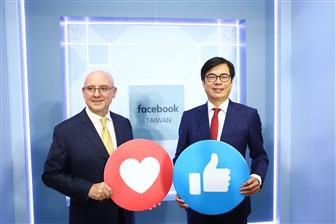 Facebook+VP+and+Asia+Pacific+president+Dan+Neary+%28left%29+and+Taiwan+vice+premier+Chen+Chi%2Dmai