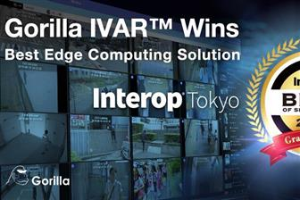Gorilla+IVAR+edge+AI+wins+Best+of+Show+at+Interop+2019+in+Tokyo