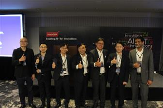 Innodisk+is+building+strong+partnerships+with+Microsoft%2C+Supermicro+and+Samsung