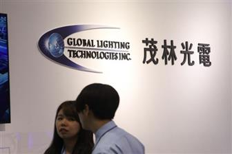 Global Lighting Technology has reported net profits of NT$49.92 million for 2Q19