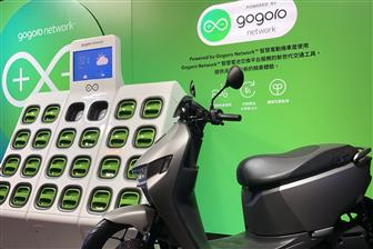 Aeon+Motor+unveiled+its+first+electric+scooter%2C+the+Ai%2D1+Sport
