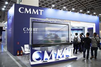 CMMT is set to begin volume production of 2.5-meter polarizers in 4Q19