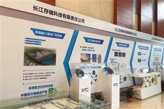 Yangtze+Memory+has+kicked+off+volume+production+of+64%2Dlayer+3D+NAND+chips