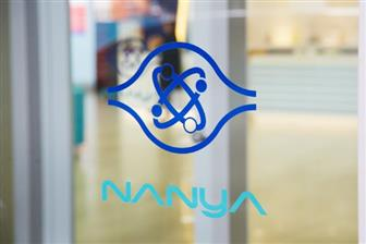 Nanya+has+revised+upward+its+bit+shipment+guidance
