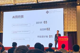 PolyU+has+developed+the+world%27s+first+FashionAI+Dataset+in+collaboration+with+Alibaba