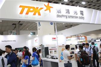 TPK has reported revenues of NT$12.712 billion for August