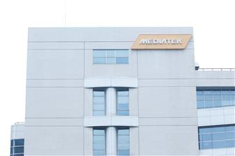 MediaTek+is+set+to+unveil+a+new+office+building+in+northern+Taiwan+in+mid+September