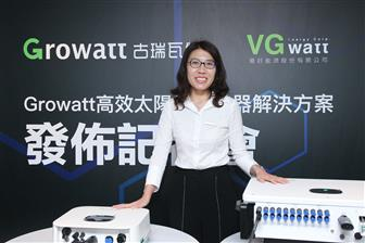 Growatt+New+Energy+Technology+marketing+director+Lisa+Zhang