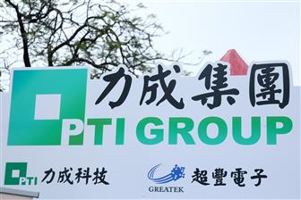 PTI+has+obtained+orders+for+HPC+solutions+from+China%2D+and+Taiwan%2Dbased+fabless+firms