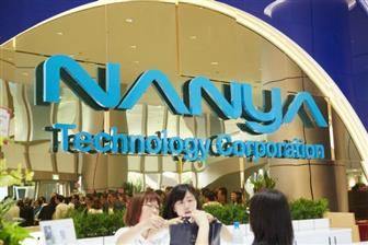 Nanya+revised+upward+its+bit+shipment+guidance+for+the+third+quarter