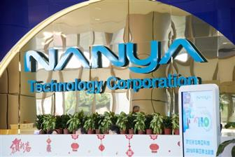 Nanya+Technology+saw+its+September+revenues+remain+above+NT%245+billion