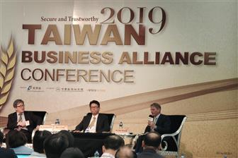 Qualcomm+has+recently+joined+Taiwan%27s+5G+Alliance