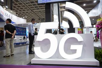 5G+commercialization+triggers+new+wave+of+prosperity+in+chipmaking+industry
