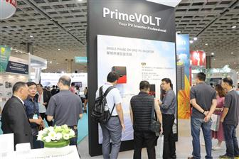 PrimeVOLT+at+Energy+Taiwan+2019