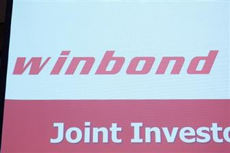 Winbond+partner+with+Karamba+Security
