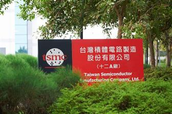 TSMC is expected to step up the construction of its advanced 3nm wafer fab