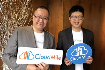 CloudMile+CEO+Spencer+Liu+%28right%29+and+COO+James+Kao