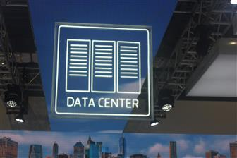 Datacenter+server+demand+to+pick+in+2020