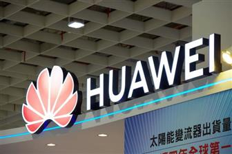 Huawei+is+pushing+Huawei+Cloud+to+satisfy+rising+demand+for+computing