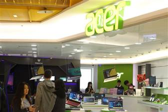 Acer+enjoyed+rising+profits+in+3Q19