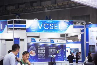 Taiwan's niche-type compound semiconductors makers are poised to embrace significant growth momentum