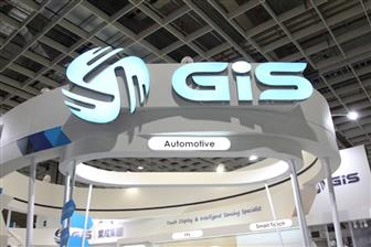 GIS+has+disclosed+that+its+net+profit+hit+a+13%2Dquarter+low+of+NT%24381+million+in+the+third+quarter