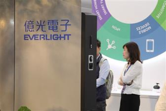 Everlight+to+expand+mini+LED+packaging+capacity