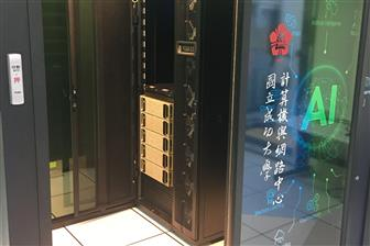 NCKU+deploys+five+DGX%2D1+supercomputers