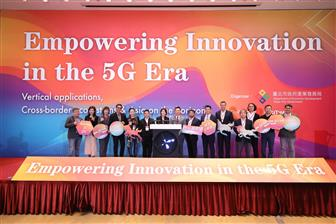 5G%2FInnovation+Summit
