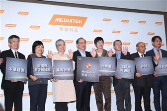 High%2Dlevel+executives+at+TSMC+and+other+major+Taiwan%2Dbased+chipmakers+participate+in+MediaTek%27s+5G+