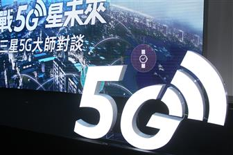 Backend+firms+expect+strong+momentum+from+5G
