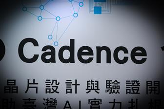 Cadence+to+acquire+AWR+from+NI