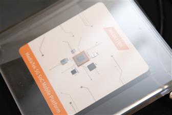 MediaTek+to+unveil+2nd+5G+SoC