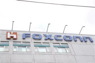 Foxconn+subsidiaries+target+5G+business+opportunity