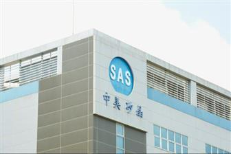 SAS+will+merge+with+its+subsidiary+and+buy+new+factory