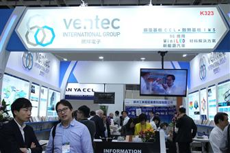 Ventec+expects+high+gross+margin+for+2019