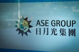 ASE+is+expanding+capacity+in+southern+Taiwan