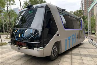 An+autonomous+electric+bus+jointly+developed+by+ICRL+and+Mobiletron