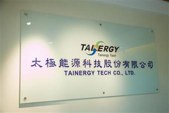 Tainergy+is+moving+production+capacity+to+Vietnam