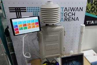 AgriTalk%27s+system+on+display+at+CES