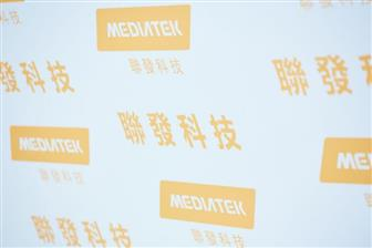 MediaTek has secured a firm place in the 5G chip market