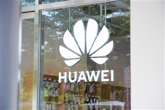 Huawei+gearing+up+for+cloud+and+AI
