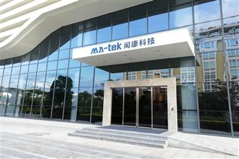 MA%2Dtek+expects+growth+for+2020